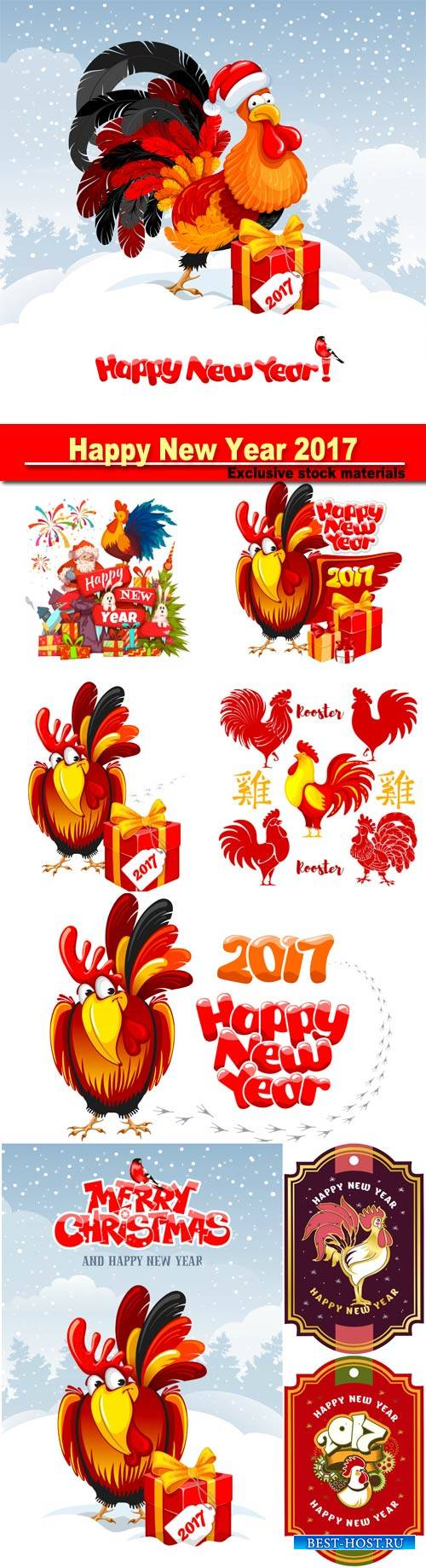 Happy New Year 2017 banner with Santa Claus and rooster on ribbon