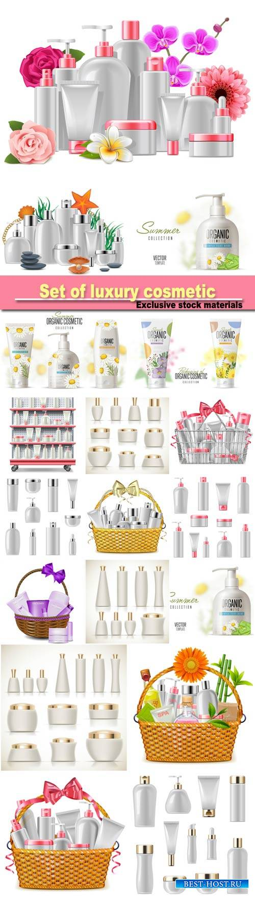 Set of luxury cosmetic packaging collection #2