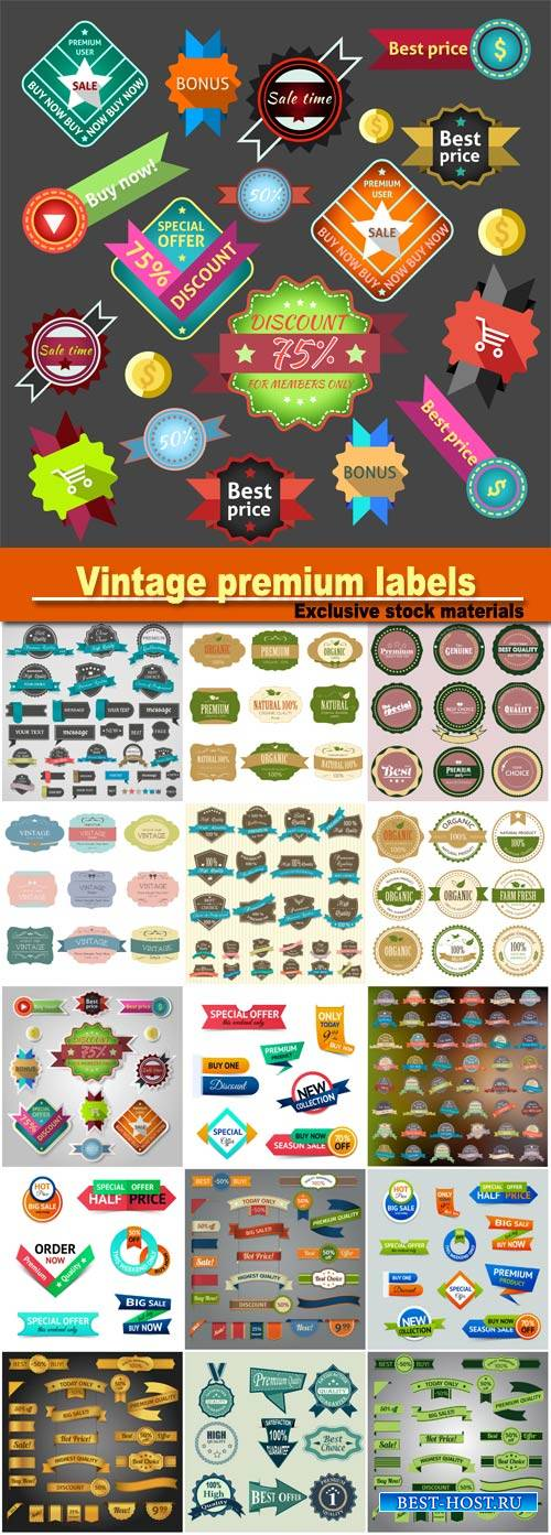 Vintage premium quality labels, discount retro ribbon
