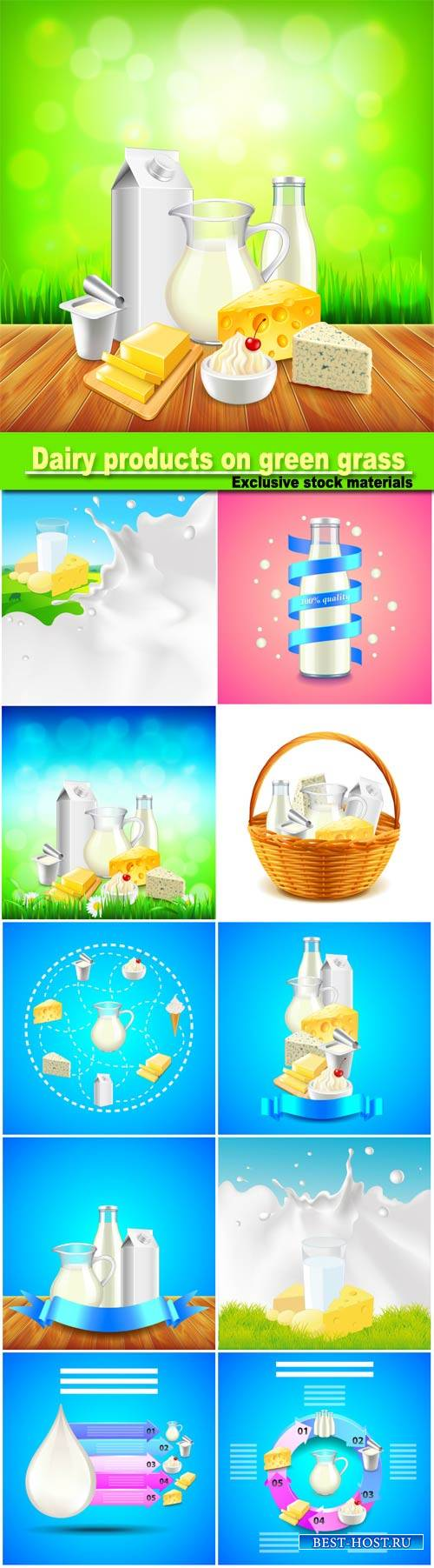 Dairy products on green grass, blue sky background vector