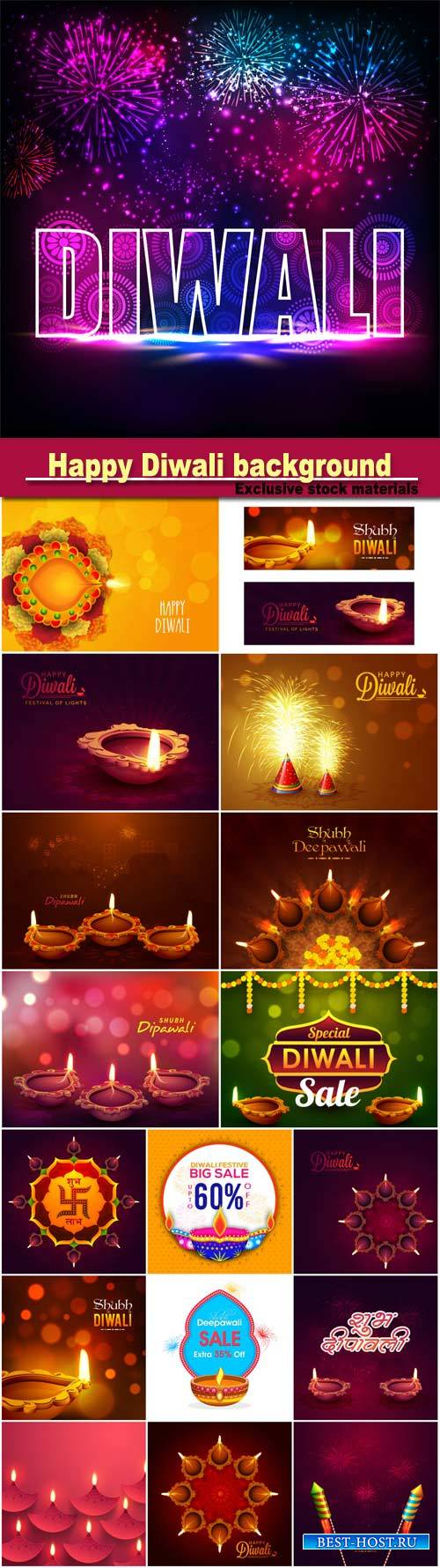 Happy Diwali celebration background