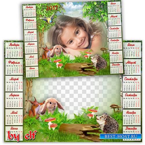 Календарь на 2017 год с рамкой для фотошопа - В сказочном лесу