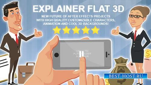 Объясняющего плоским 3D - Project for After Effects (Videohive)