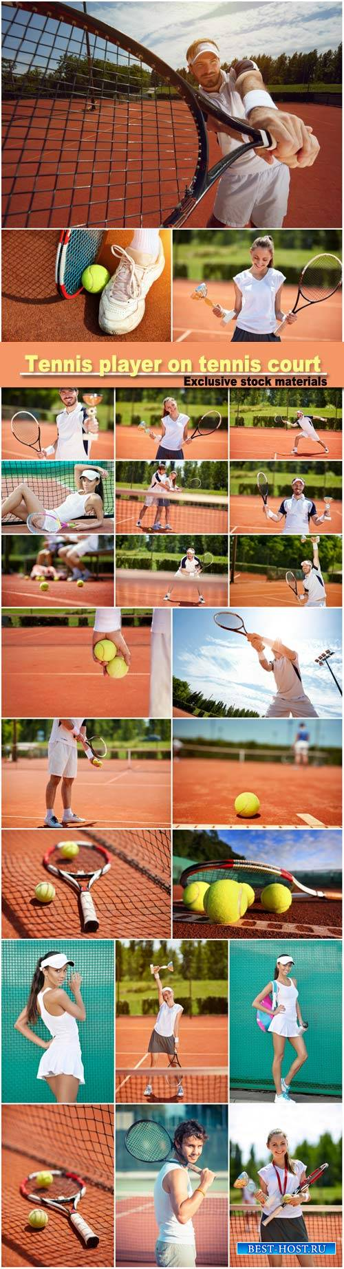 Tennis player on tennis court