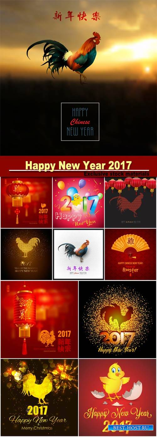 Happy New Year 2017 background with gold shiny rooster silhouette