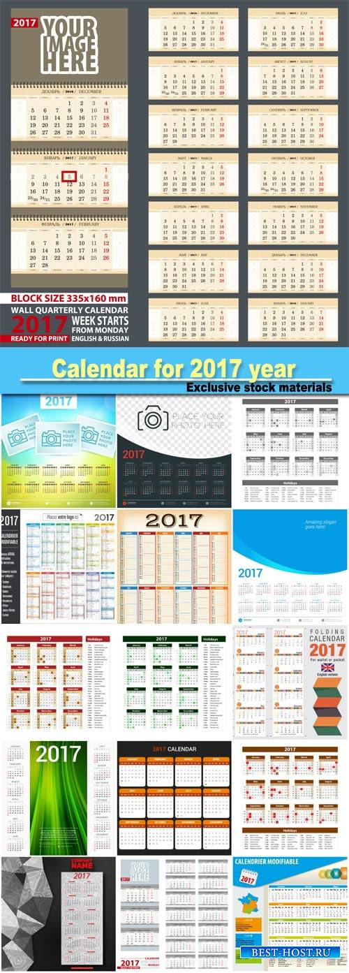Calendar template for 2017 year, vector illustration