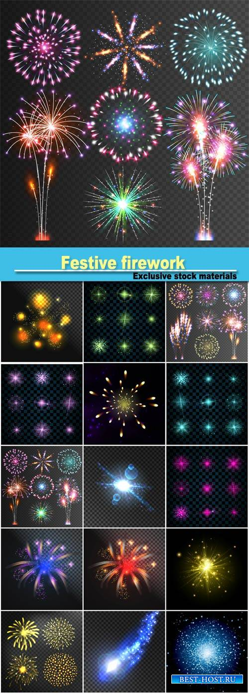 Festive firework, abstract vector isolated pictograms