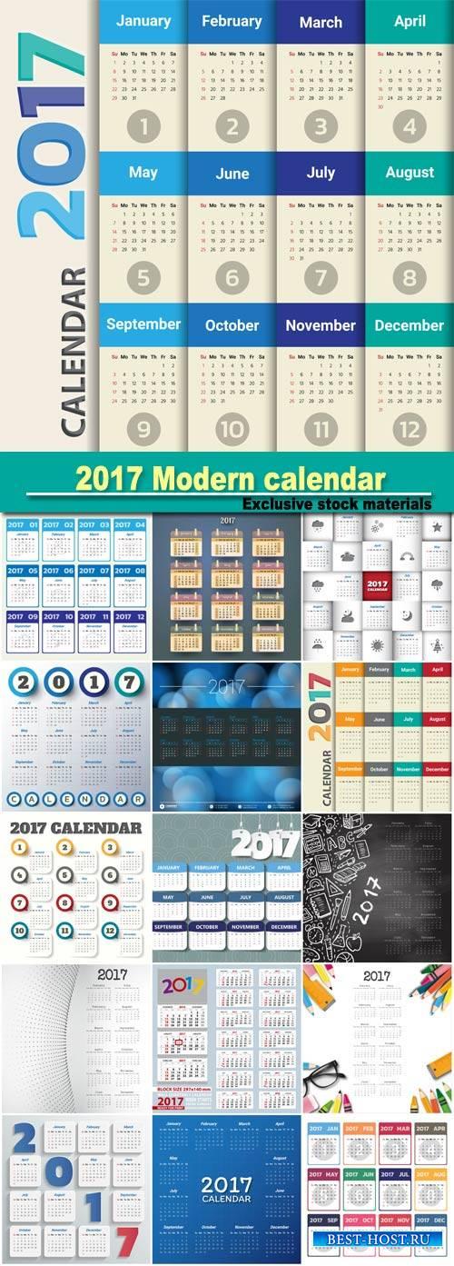 2017 Modern calendar template