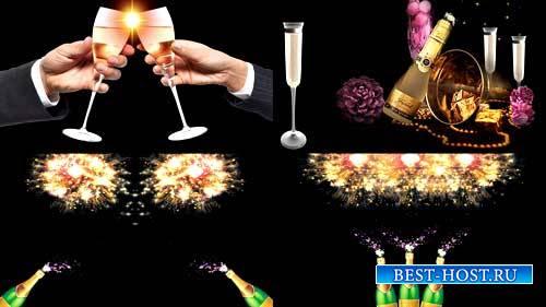 Футажи на прозрачном фоне - Выстрелы шампанского