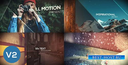 Вдохновлять Интро v2 - Project for After Effects (Videohive)