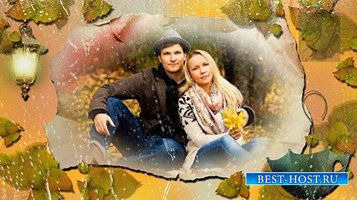 Осеннее очарование - Стили и проект для ProShow Producer - 1 часть