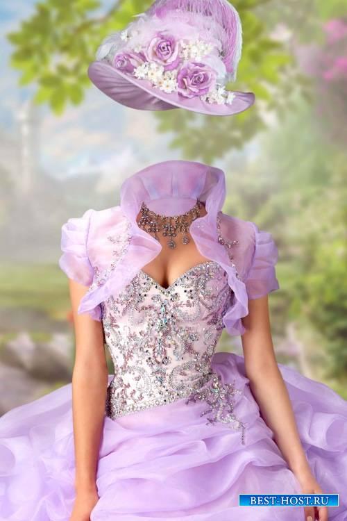 Шаблон женский для фотомонтажа – Роскошное бальное платье