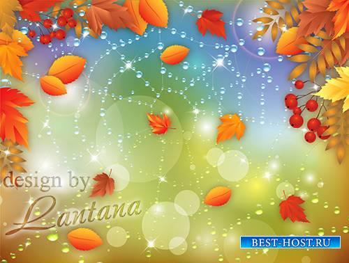 PSD исходник - Осень вьет кружева паутины, обрамлённые бисером рос