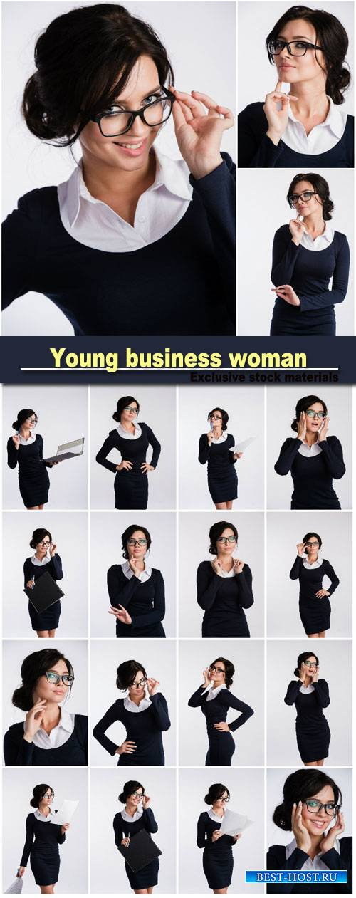 Attractive young business woman in glasses close-up portrait