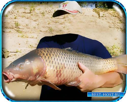 Фотошаблон для фотошопа - Рыбак с огромной рыбой
