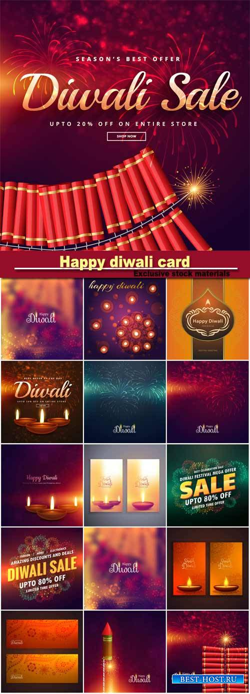 Happy diwali card with lights and lamps, traditional Indian festival