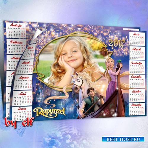 Календарь-рамка на 2017 год с героями м/ф Рапунцель