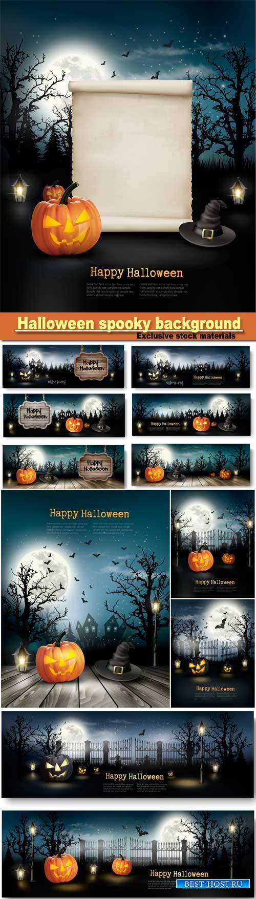 Halloween spooky background, holiday halloween banners with pumpkins