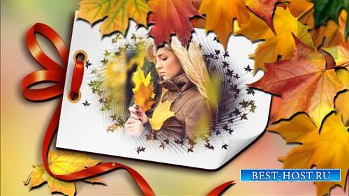 Осеннее очарование - Стили и проект для ProShow Producer - 2 часть