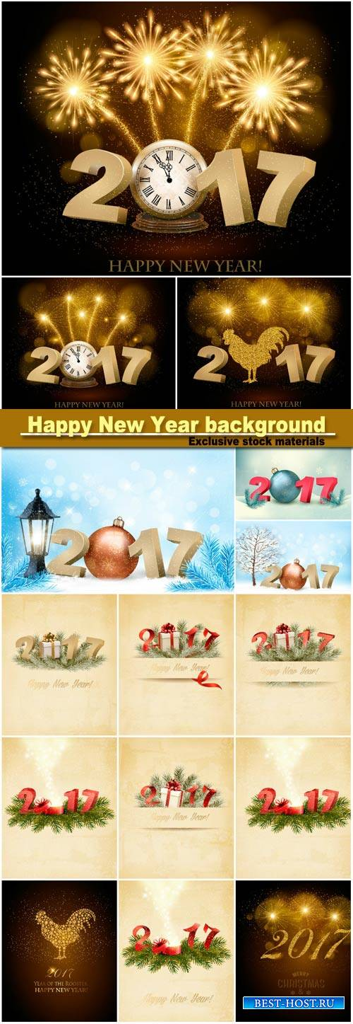 Happy New Year background with 2017, a clock and fireworks