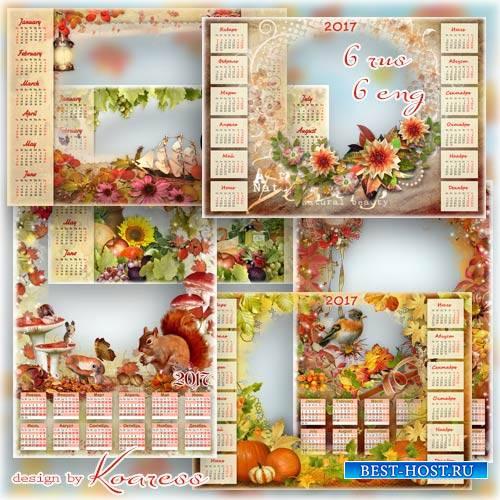 Романтические календари png на 2017 год с рамками для фото - Осень в золото ...