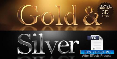 Золото И Серебро Пресеты - After Effects Presets (Videohive)