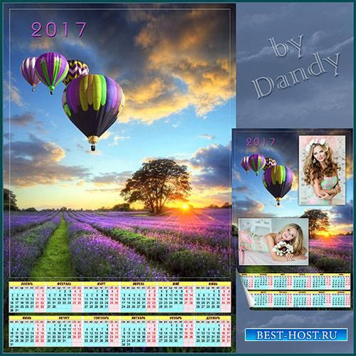 Календарь  на 2017 год - Воздушные шары на закате