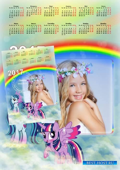 Календарь для фотошопа – Мои любимые пони