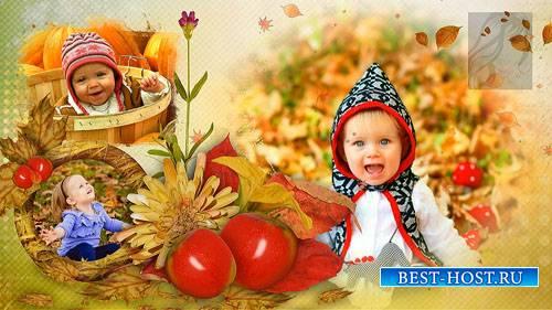 Детский осенний проект-альбом для ProShow Producer - Осенний сад
