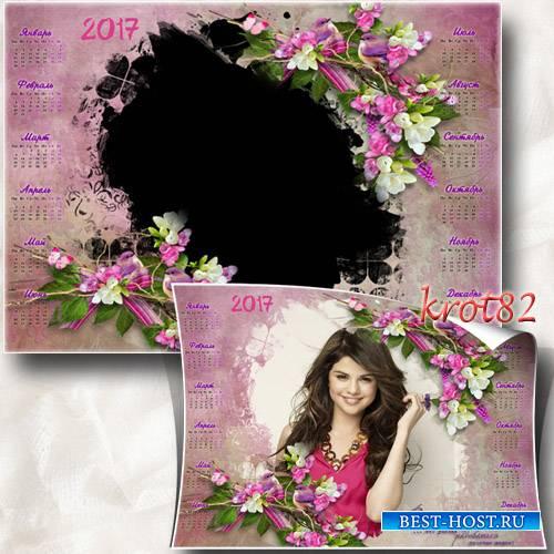 Календарь  для фото на 2017 год c цветами для девушки – Нежные цветочки