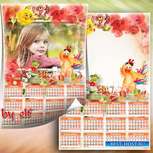 Календарь на 2017 год с вырезом для фото - Год Петуха