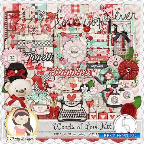 Романтический скрап-набор - Слова любви