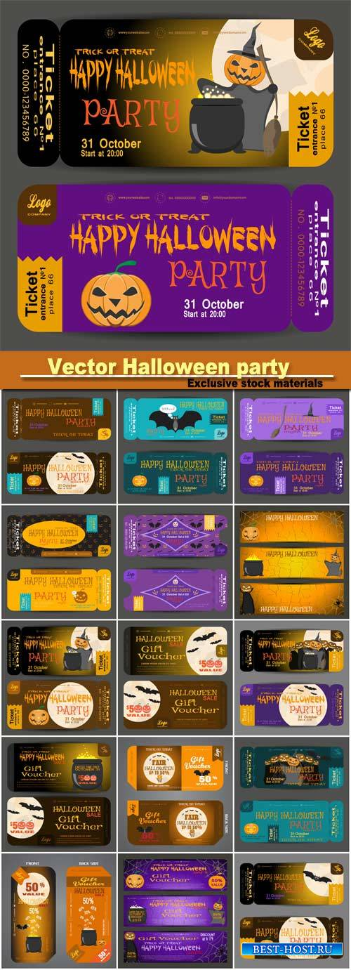 Vector beautiful ticket to a Halloween party on the dark yellow and dark li ...