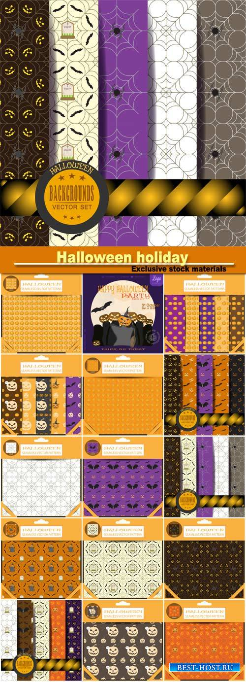 Vector illustration Halloween holiday, seamless texture