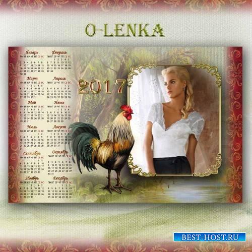 Рамка календарь - Важный пёстрый петушок