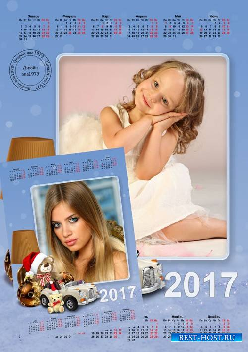 Календарь-рамка для фотошопа – Новогодние подарки