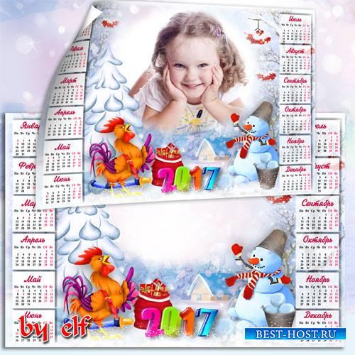 Детский новогодний календарь на 2017 год с Петушком