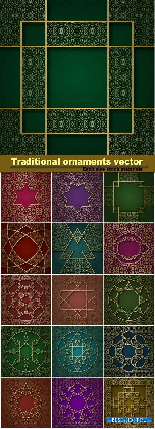 Traditional ornaments vector, abstract backgrounds