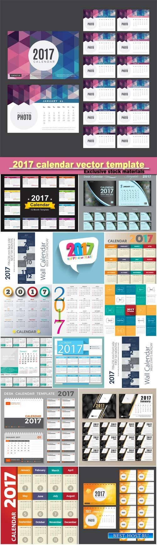 2017 calendar vector template