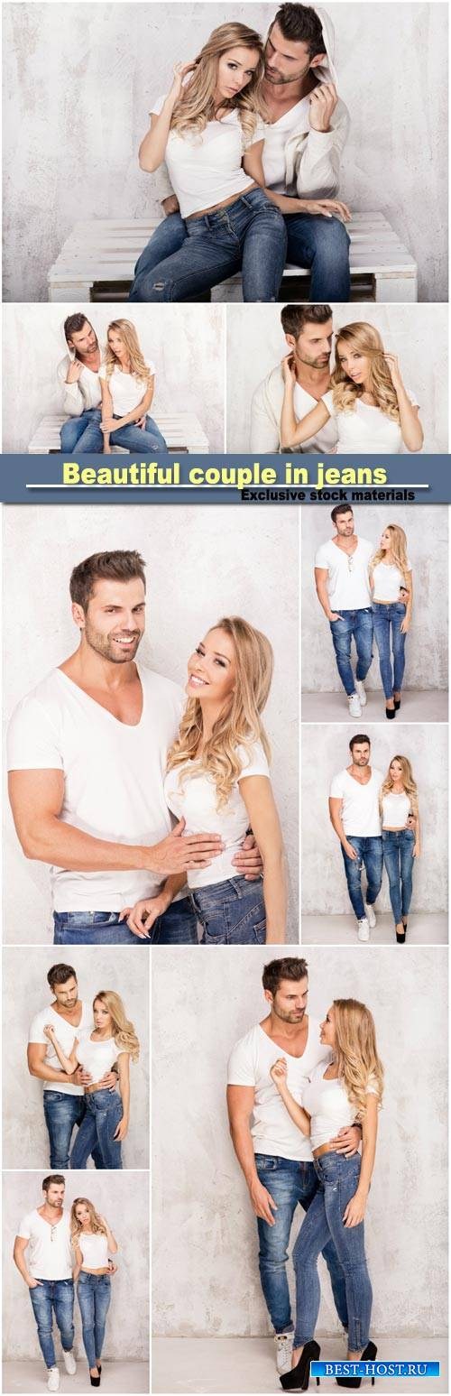 Beautiful couple in jeans
