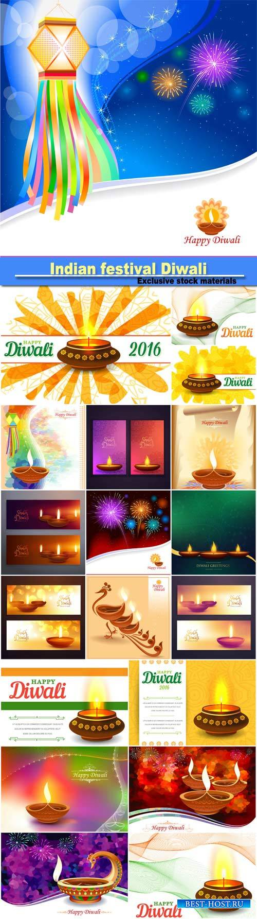 Traditional Indian festival Diwali with lamp vector