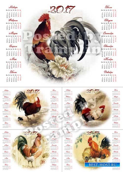 Календари настенные 2017 - Символ года петух
