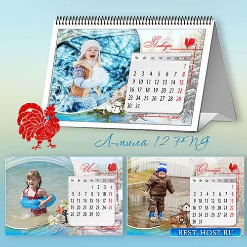 Календарь перекидной настольный