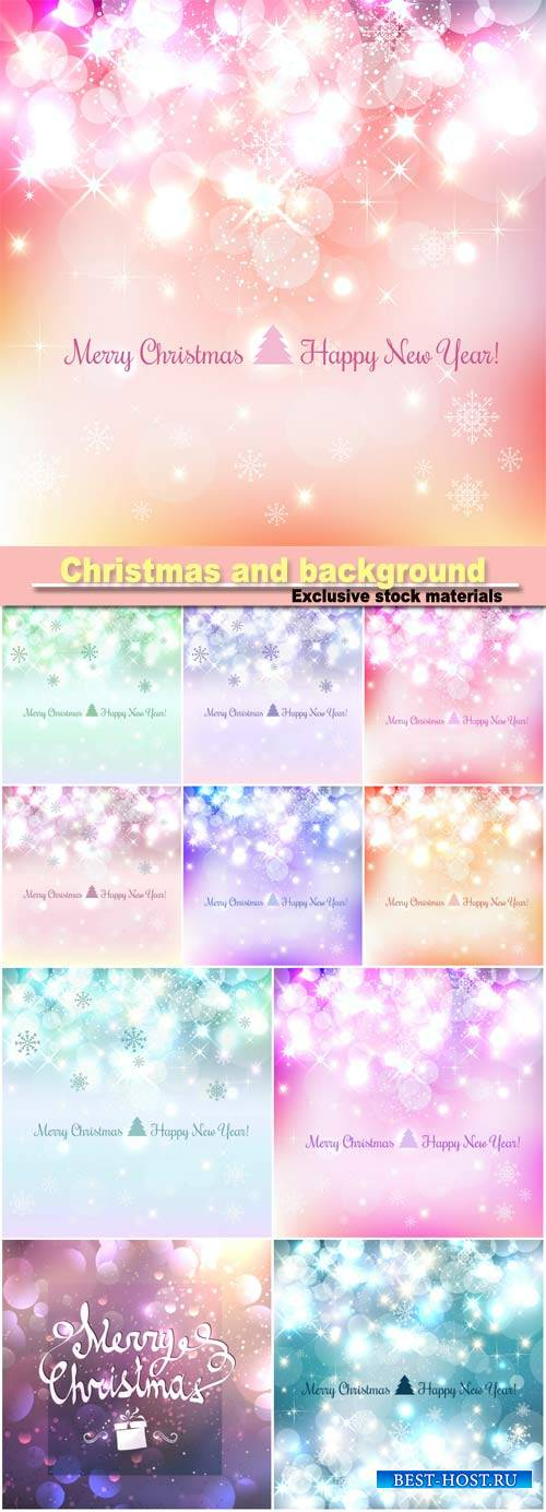 Shiny Christmas and New Year background with snowflakes, light, stars