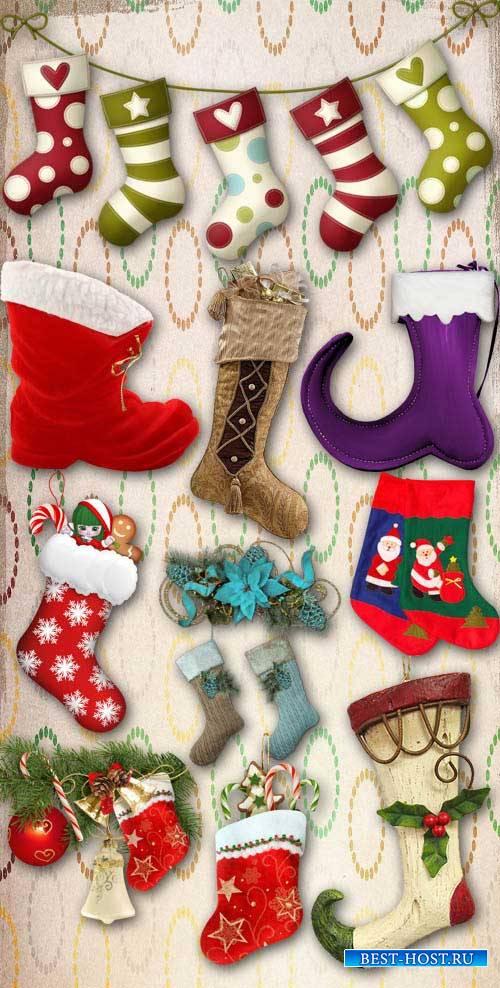 Клипарт на прозрачном фоне - Рождественские чулки и носки