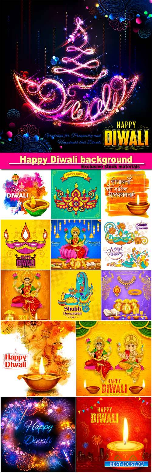 Happy Diwali background holiday vector
