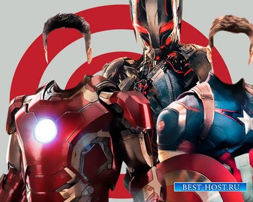 Фотошаблон для фотошопа - Два супергероя