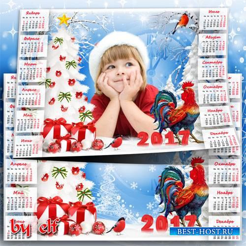 Новогодний календарь с символом 2017 года Петухом - Праздник новогодний