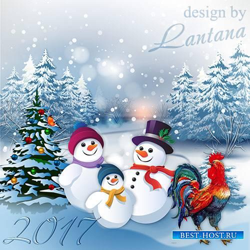 PSD исходник - С нами праздник Новый год встретит Петя - Петушок