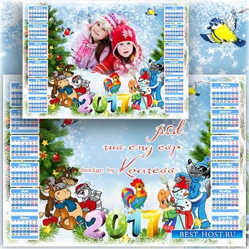 Зимний календарь-рамка на 2017 год - Любимые мультфильмы